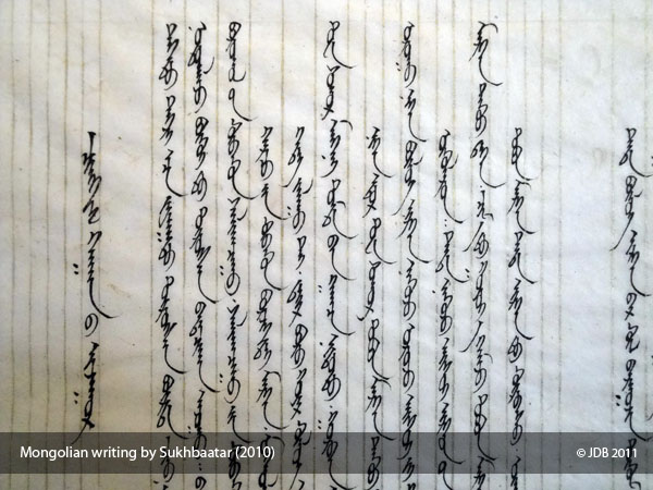 Mongolian writing by Sukhbaatar (2010)